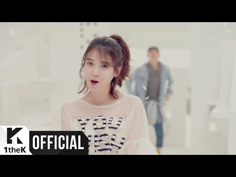 IU, High4 - Not Spring, Love, or Cherry Blossoms