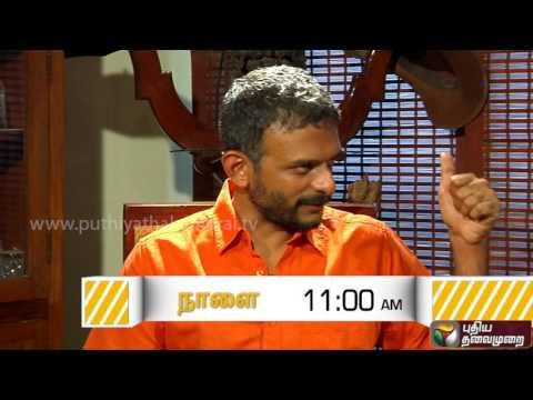 Agni-Paritchai-Promo-Interview-with-T-M-Krishna-Carnatic-music-vocalist-13-08-16