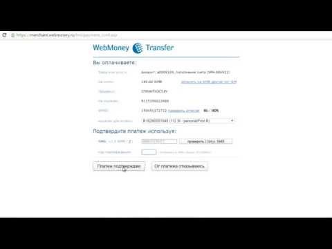 Регистрация доменного имени и создание сайта на Sprinhost
