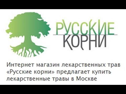 """Бальзам Панкова антиоксидантный (БПА). Купить капли для глаз в фито-аптеке """"Русские корни"""""""
