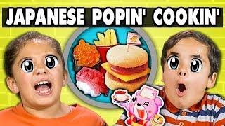 KIDS MAKE JAPANESE CANDY (Popin' Cookin') | Kids Vs. Food - dooclip.me