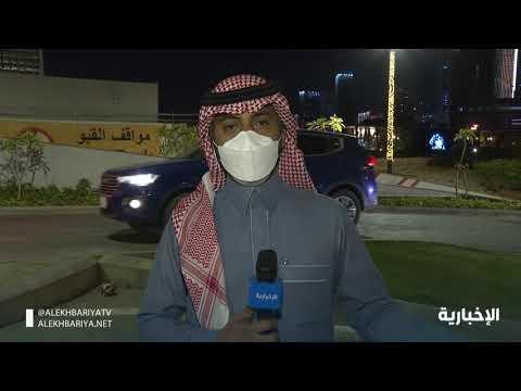 رصد الالتزام بالإجراءات الاحترازية في #الرياض