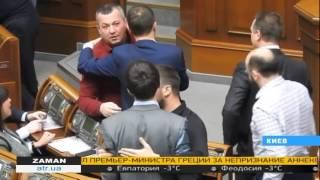 Очередная драка в Верховной Раде Украины