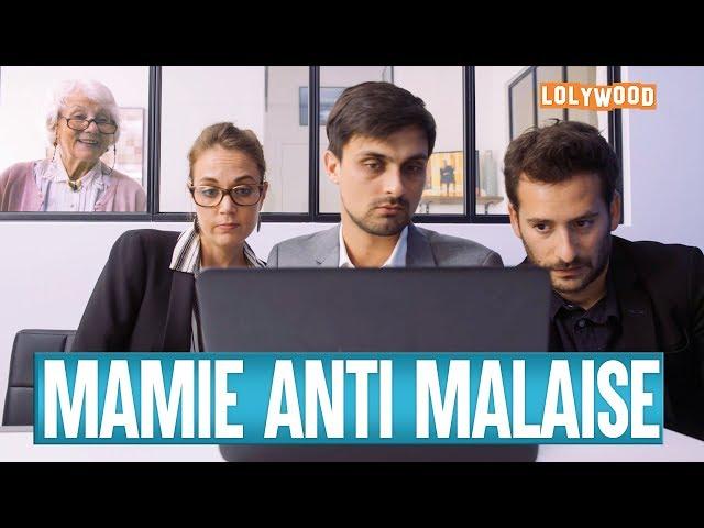法语中Mamie的视频发音