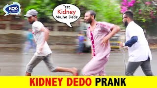 Removing Kidney Prank On Street - Ft Raj Shah | Street Prank I Funny Indian Prank I Baap Of Bakchod