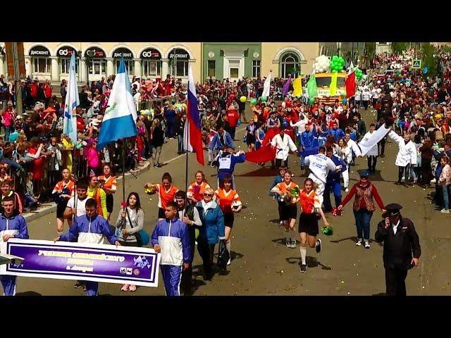 Ангарский карнавал