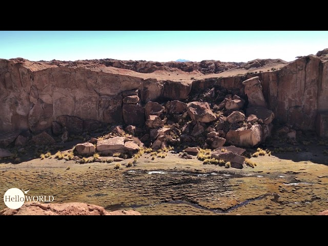 Abenteuer 100 Tage Südamerika: Rundblick Canyon bei Laguna Negra