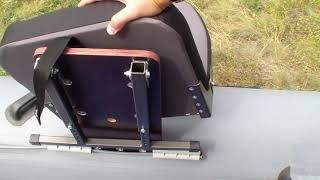 Удобное сиденья в лодок своими руками