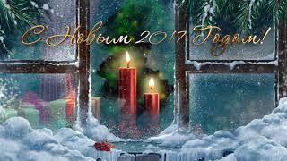 Новогоднее корпоративное мероприятие 2017