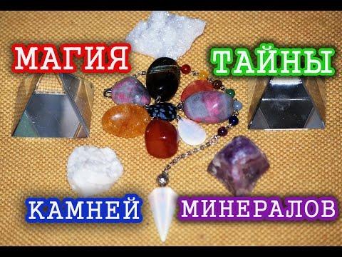Астролог свиридов сайт астролога