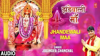 gratis download video - झंडेवाली माँ JHANDEWALI MAA I JOGINDER CHANCHAL I New Devi Bhajan I Full Audio Song