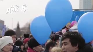 Назарбаев подставил рядовых полицейских