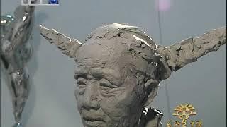 艺术中国 45  NewTV华语纪录片