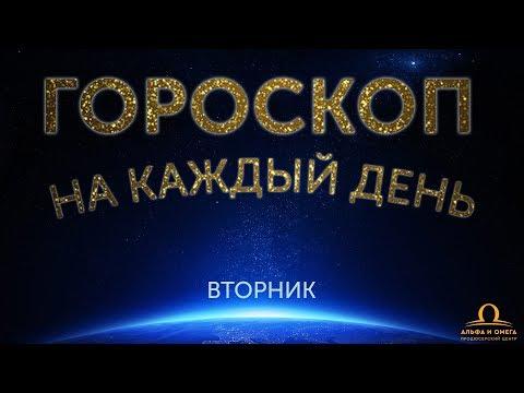 Гороскоп на март лев маил.ру