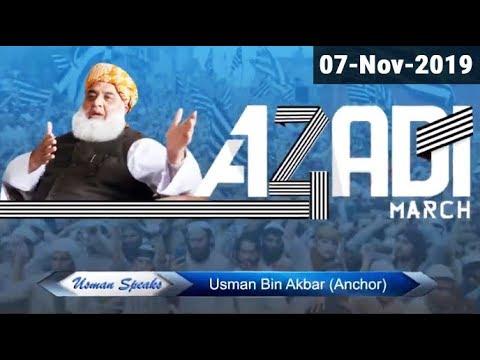 Azadi March (7 Nov 2019)