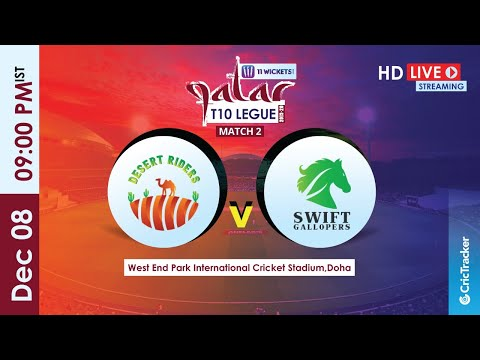 Qatar T10 Live Streaming : 2nd Match Desert Riders vs Swift Gallopers