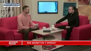 Маг Ингвар описал следующего украинского президента.