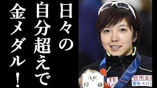 平昌五輪小平奈緒のタイムがスピードスケート界で「人類初」の領域へ!