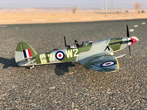 spitfire-cockpit-fpv