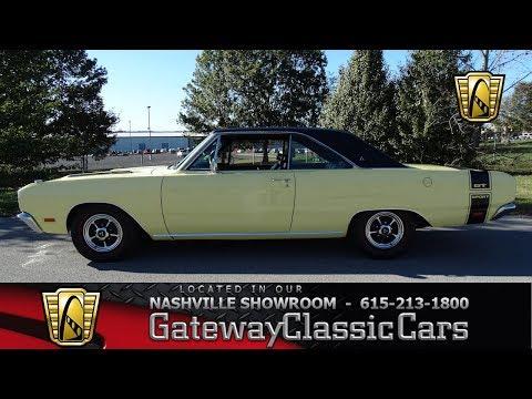 Video of '69 Dart - M7RX