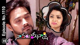 Naa Peru Meenakshi | 3rd  September 2018 | Full Episode No 1110 | ETV Telugu