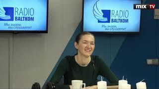 """Органистка, музыковед Елена Привалова-Эпштейн в программе """"Утро на Балткоме"""" #MIXTV"""