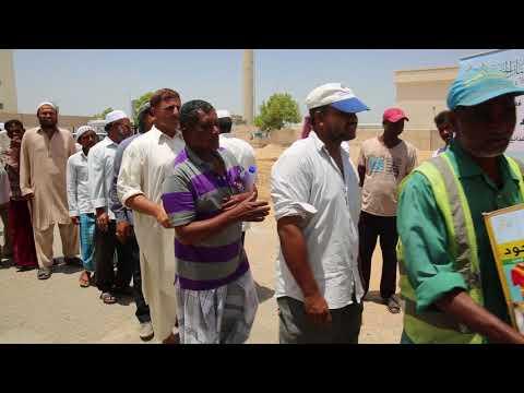 بالتنسيق مع بلدية عجمان 'الإحسان الخيرية' تطلق مبادرة عطاء وجود