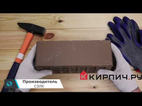 Кирпич облицовочный коричневый полуторный гладкий М-150 Саранск – 2