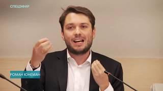 Риски электронного голосования. Выступления Юнемана, Самодурова и Щербакова