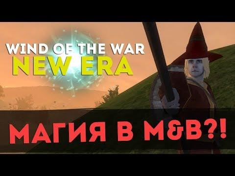 Герои меча и магии 7 прохождение кампании за альянс