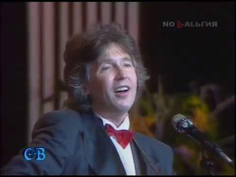 Вячеслав Малежик - Зевакино (1991)