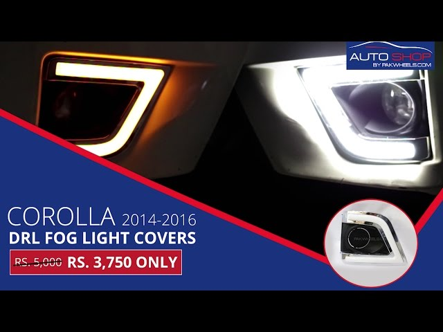 Toyota Corolla DRL Fog Light Covers - Corolla 2014-2016 in Lahore