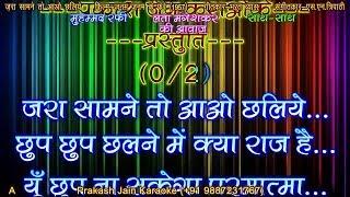 Jara Samne To Aao Chaliye (+Female Voice) 2   - YouTube