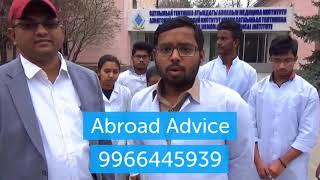 MBBS in 5 Years @15Laks Asian Medical Institute - Kyrgyzstan 9966445939