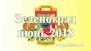 Zelenograd sports center Kallista 2015kallista.com