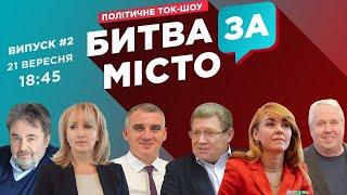 «Превратился в брехливого чинушу»: экс-руководитель избирательной кампании Сенкевича обвинил его во лжи