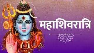 Mera Bhola Hai Bhandari Kare Nandi Ki Sawari New Song Dj 2019 Latest
