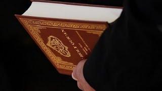 Хотел опорочить Коран, но Коран его победил