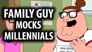 Family Guy Mocks Millennials & Social Media Explained