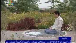 Shia Namaz Maghrib