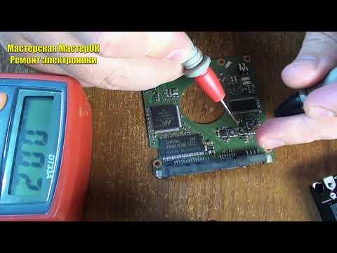Диагностика жесткого диска Samsung 500Gb. Не все в этом мире ремонтируется