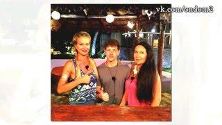 Задойнов и Элина Камирен расстались!!Последние новости из Дом 2