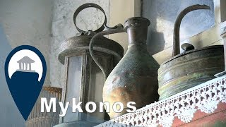 Mykonos | The Folkclore Museum
