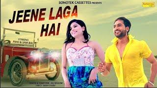 Jeene Laga Hai | Raj Ibrahim | Pihu | Sam Bal | Latest Bollywood Songs 2018 | Romantic Song