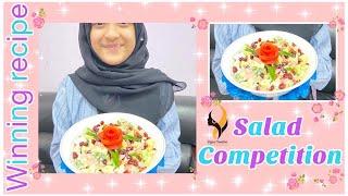 Pomegranate Egg Salad  Online Salad Competition   Winning recipe