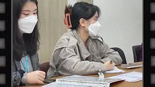 21년 57차 광주과외교사 정기세미나 동영상...