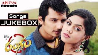 Rangam Telugu Movie || Full Songs Jukebox || Jeeva, Karthika
