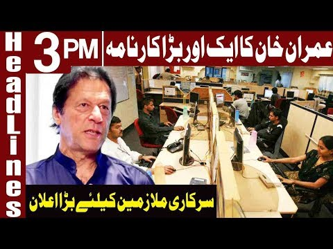 Another Big Decision Of Imran khan | Headlines 3 PM | 10 March 2019 | Express News