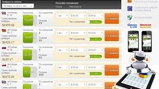 Заработок в интернете на обмене электронных денег-9