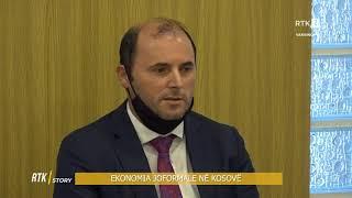 RTK Story - Ekonomia joformale në Kosovë 15.09.2021